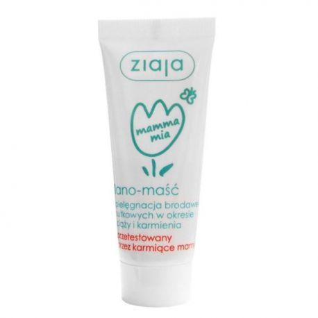 Ziaja -  Mamma Mia*  Lano - maść * 15 ml