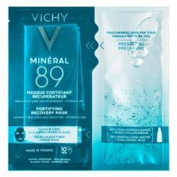 Vichy Mineral - maseczka do twarzy wzmacniająca-regenerująca do twarzy , 29 g