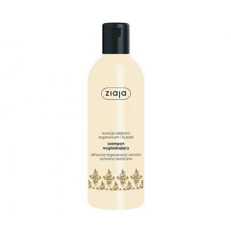 Ziaja * Arganowy szampon wygładzający * 300 ml